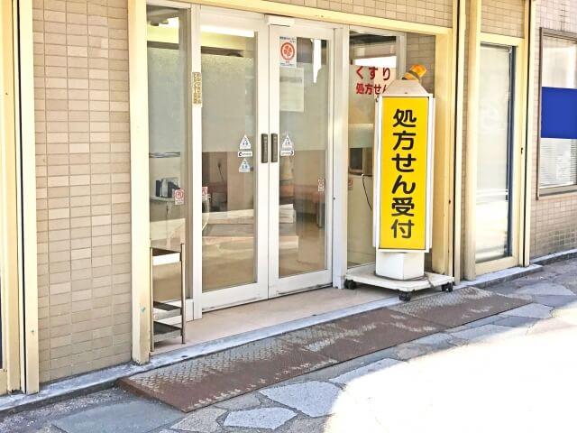 chouzaiyakkyokujimu kyuuryou