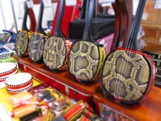 shamisen shoshinsha